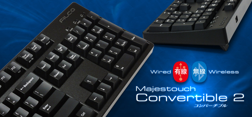Filco Majestouch Convertible 2 keyboards