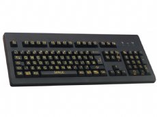 Best Quality, High Visibility, Yellow on Black Keyboard